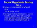 formal hypothesis testing for m26