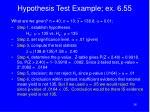 hypothesis test example ex 6 55