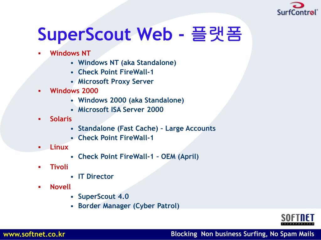 SuperScout Web -