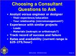 choosing a consultant questions to ask