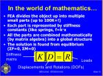 in the world of mathematics
