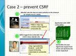case 2 prevent csrf