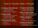 types of transition skills in manuals
