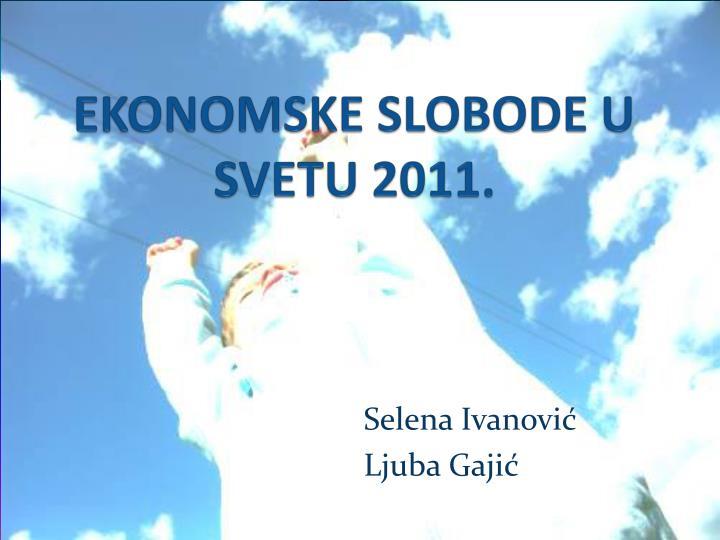 Ekonomske slobode u svetu 2011