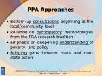 ppa approaches