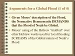 arguments for a global flood 1 of 4