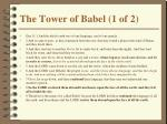 the tower of babel 1 of 2