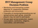 rvf management group decision problem