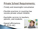 private school requirements
