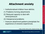 attachment anxiety