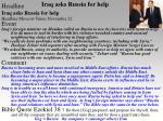 iraq asks russia for help