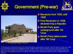 government pre war