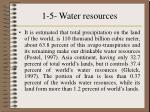 1 5 water resources