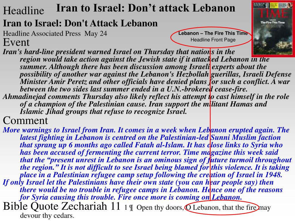 Iran to Israel: Don't attack Lebanon