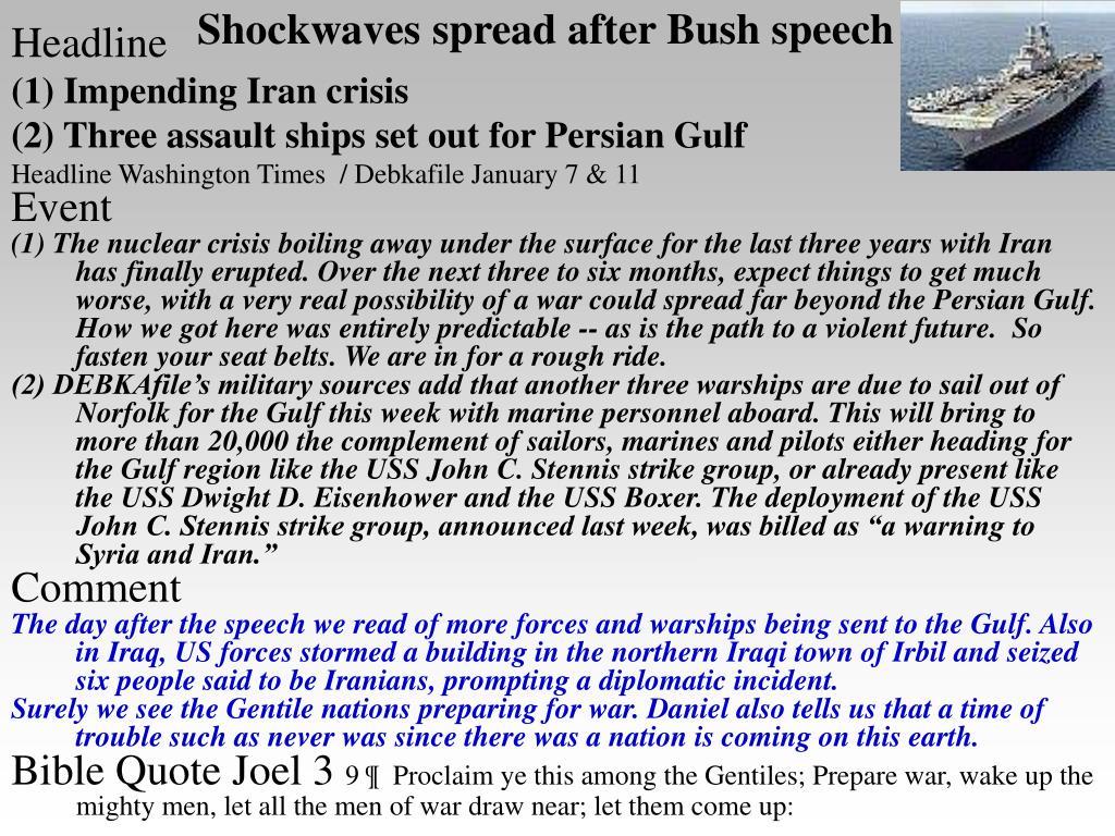 Shockwaves spread after Bush speech