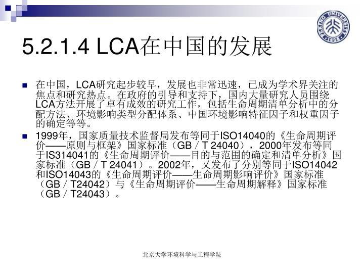 5.2.1.4 LCA