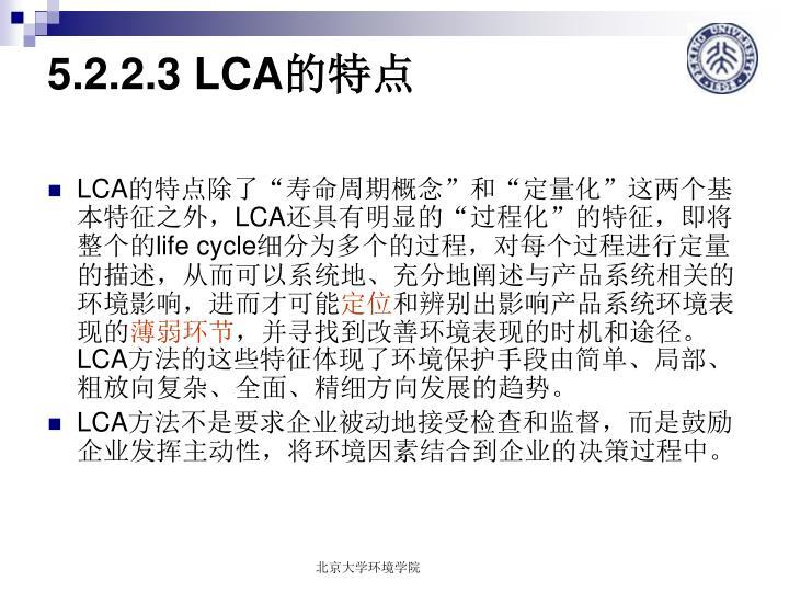 5.2.2.3 LCA
