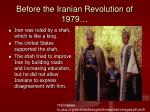 before the iranian revolution of 1979