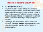 method of industrial growth rate