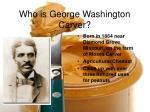 who is george washington carver