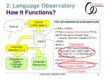 2 language observatory how it functions