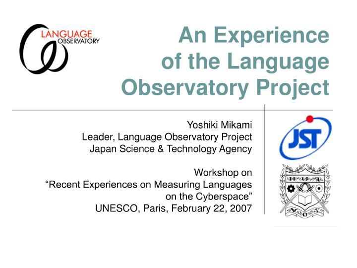 an experience of the language observatory project