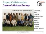 expert collaboration case of african survey