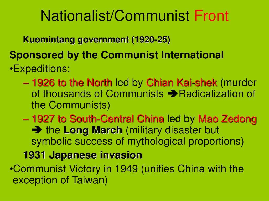 Nationalist/Communist