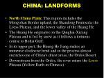 china landforms5