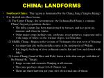 china landforms8
