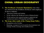 china urban geography28