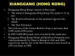 xianggang hong kong