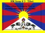 hr issue 3 tibet