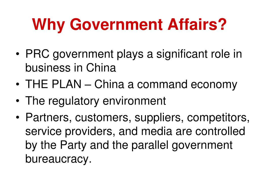 Why Government Affairs?