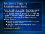 positive vs negative reinforcement study