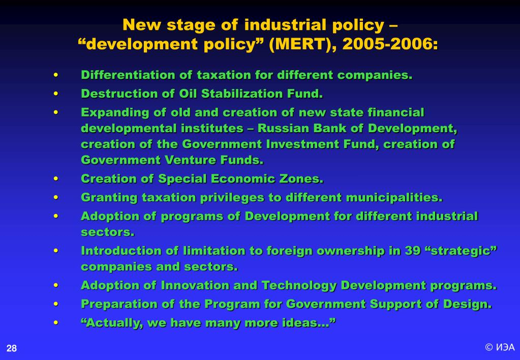 New stage of industrial policy