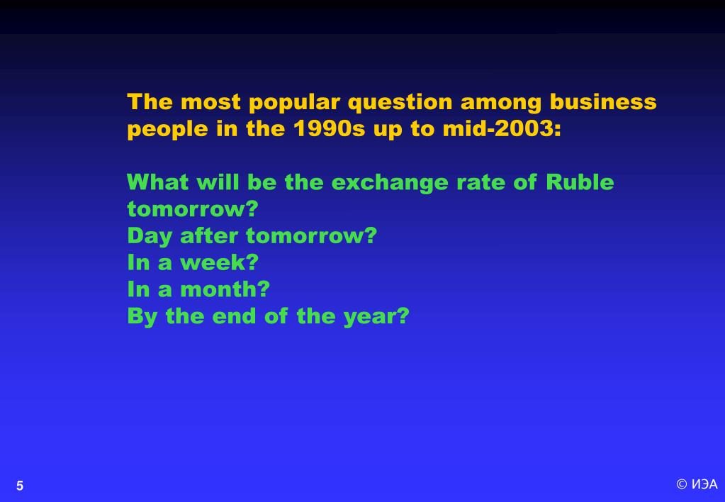 The most popular question among business people in the 1990s up to mid-2003: