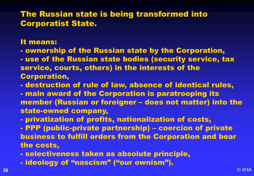 The Russian state is being transformed into Corporatist State.