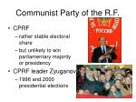 communist party of the r f10