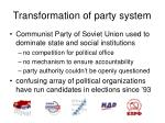 transformation of party system