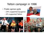 yeltsin campaign in 1996