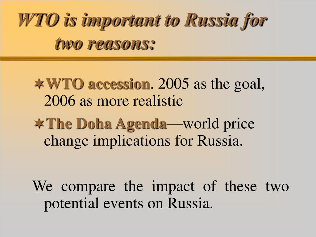 WTO is important to Russia for two reasons: