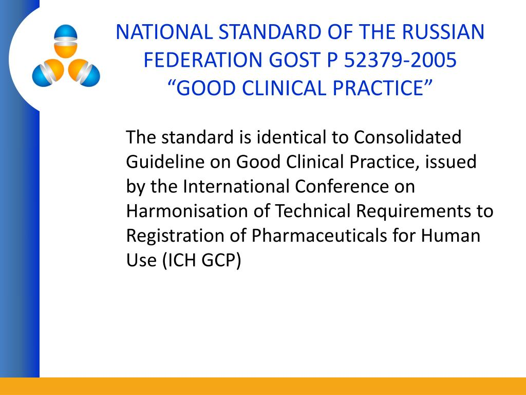 """NATIONAL STANDARD OF THE RUSSIAN FEDERATION GOST P 52379-2005 """"GOOD CLINICAL PRACTICE"""""""