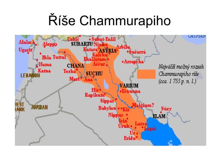 Říše Chammurapiho