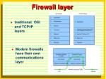 firewall layer