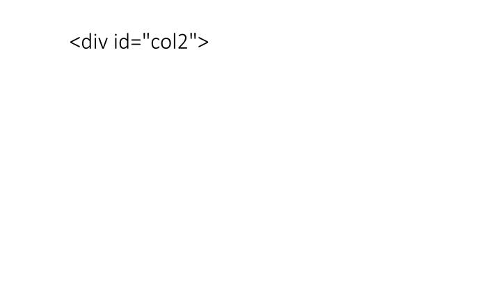 "<div id=""col2"">"