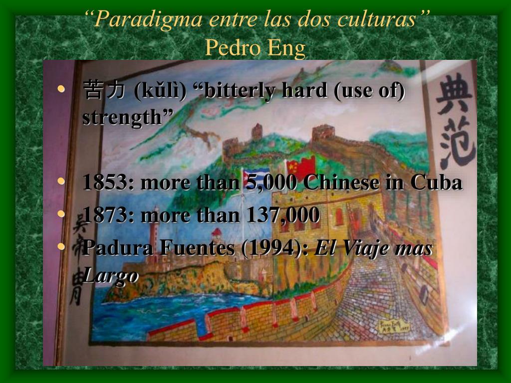 """""""Paradigma entre las dos culturas"""""""