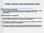 youth gender and citizenship ygc