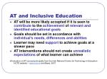 at and inclusive education