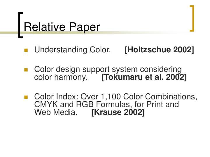 Relative Paper